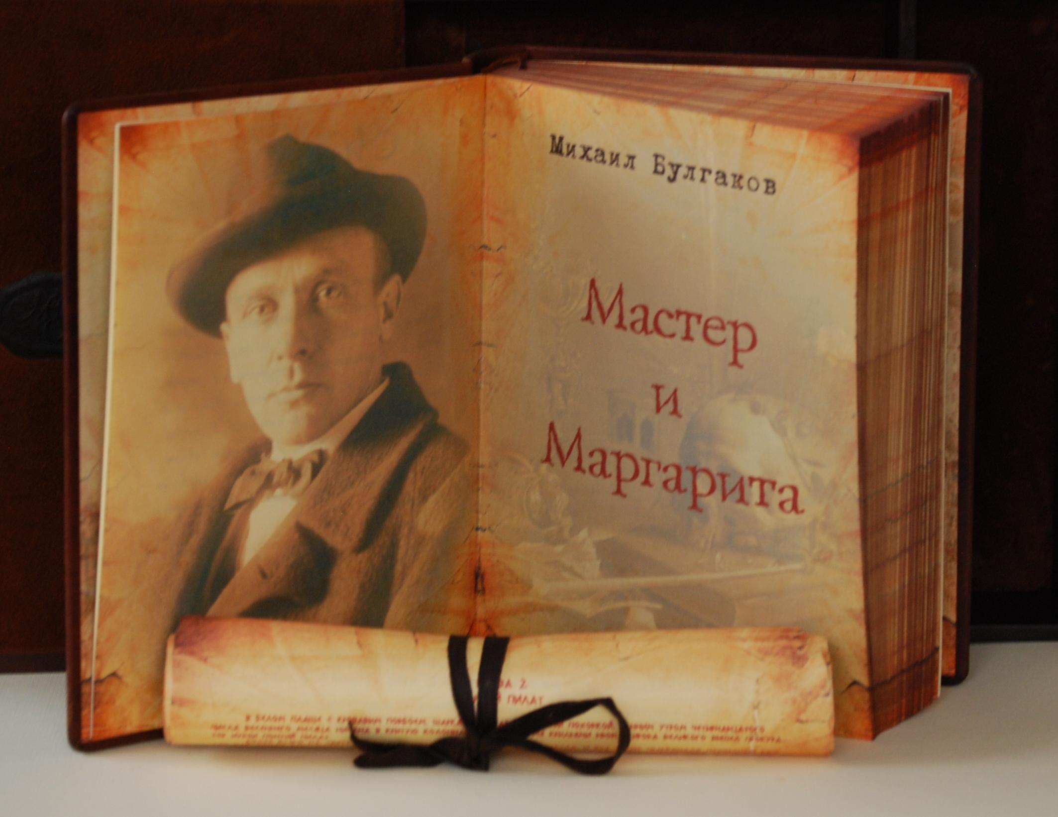 Libros en Ruso